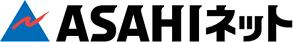 ネットワーク機器サポーター ASAHI ネット