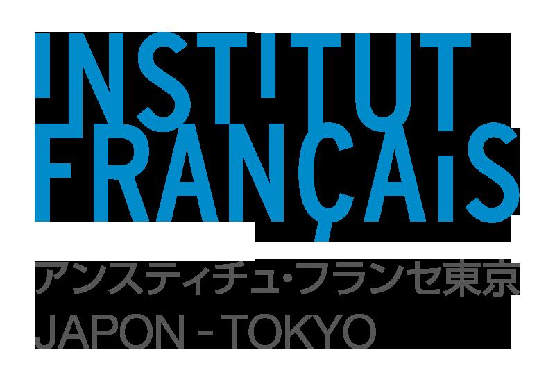 会場サポーター アンスティテュ フランセ 飯田橋